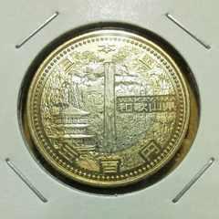 ★記念硬貨★ 地方自治法60周年記念500円 和歌山 未使用現品限り