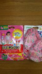 新品GOONスイミングパンツ水遊び用オムツBig女の子3枚+2枚
