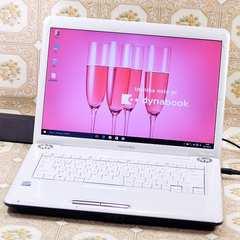 ラグジュアリーな美白パソコン