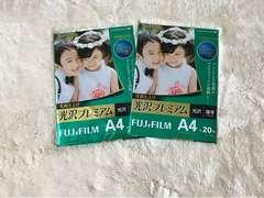 FUJIFILM  インクジェットプリンター用紙 A4×20枚  2セット
