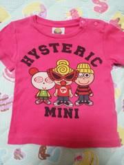ヒスミニ★Tシャツ70