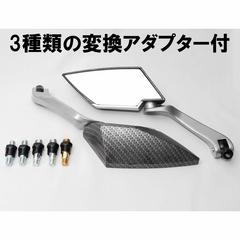 バイク サイドミラー 蛇柄スネーク 3種類の変換アダプター付