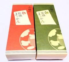 【初出品!!】佐賀県より、小城羊羮2種セット 1円スタート