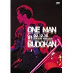 DVD新品DM便164円 矢沢永吉 ONE MAN in BUDOKAN 2枚組