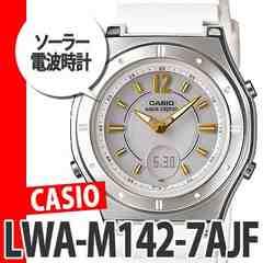 送込 国内正規 CASIO カシオ ウェーブセプター LWA-M142-7AJF