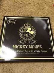 即決ミッキーマウス プレミアムケーキサーバー付きカトラリー