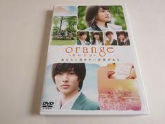 中古DVD orangeオレンジ 土屋太鳳 山崎賢人 レンタル品