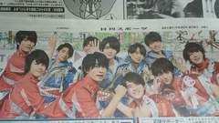 「日刊スポーツ」HiHi Jets 東京B少年