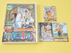 DVD★ワンピース 4th SEASON PIECE.6 アラバスタ 激闘篇
