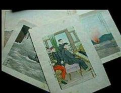 絵画 色摺木版画 寺崎廣業5点一括 日露戦争