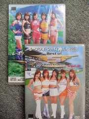 ●レースクイーンの女神たち 2003 2巻セット