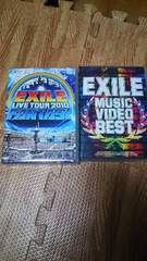 EXILE DVD2枚セット!
