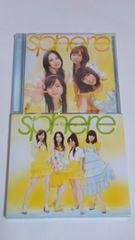 あそびにいくヨ! OP オープニング Now loading...SKY!! スフィア 限定 DVD