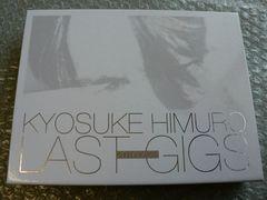 氷室京介【LAST GIGS】初回BOX限定版(Blu-ray)ブルーレイ/他出品