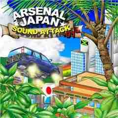 《ARSENAL JAPAN》express kenty gross atooshi jing teng vader