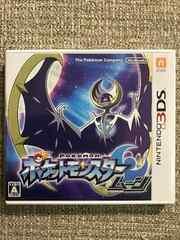ポケットモンスター ムーン 美品 カビゴンGXカード付き 3DS