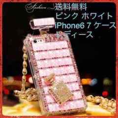 iPhone7 スマホカバー スマホケース 香水 ボトル