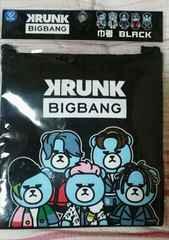 BIGBANG未開封巾着 黒色 ジヨン タプ ヨンベ