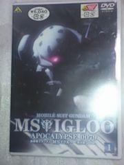 MS IGLOO MSイグルー-黙示録0079- 1