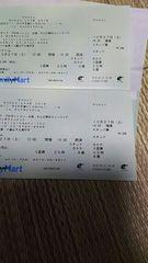 10/27(土)ケツメイシライブ(メットライフドーム)2枚