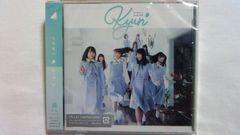 日向坂46 キュン 通常盤CD 新品未開封 けやき坂