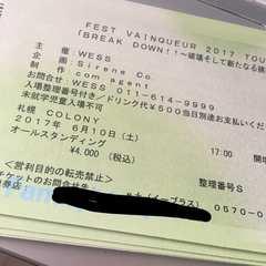 FEST VAINQUEUR 2017 TOUR 6/10札幌COLONY 120番台