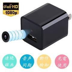1080P高画質 超小型 隠し スパイ カメラ 防犯ビデオ