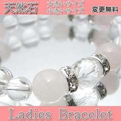 数珠ピンク水晶&カット水晶ブレスレットサイズ変更無料