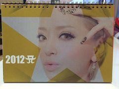 ★浜崎あゆみ/2012年 卓上カレンダー★