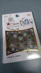 ¥400新品☆冬ネイルアートステッカー,雪の結晶ネイルシール