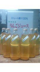 果汁100%りんごジュース「サンつがる」1箱6本入 1円スタート