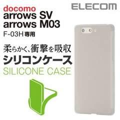 【送料込】docomo ARROWS SV(F-03H) / M03用 ケース