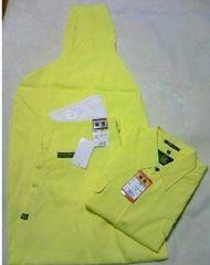 送料込☆寅壱(2530黄色)トビシャツL、3超ロング82cm