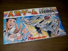 タカラ 人生ゲーム M&A ホリエモン 未使用1つ