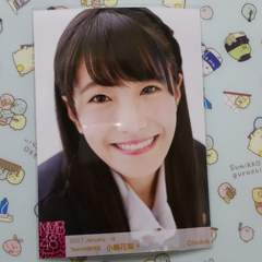 ☆2017January☆NMB48・小嶋花梨A…生写真