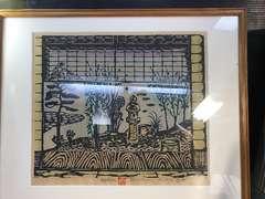 小沢勇寿郎、木版画。遠州狐蓬庵。素敵だなあ