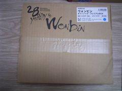 新品  ウォンビン限定オフィシャル・プレミアムBOX