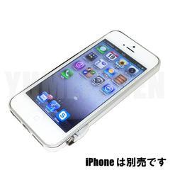 iPhone5S 5用バンパー シルバー○デザインを損ねない極薄アルミメタル製 ケース入