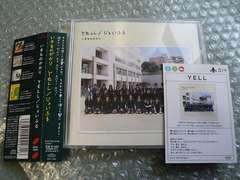 いきものがかり『YELL/じょいふる』【初回盤】カード(014)他出品