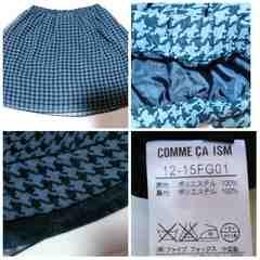新品コムサイズムCOMME CA ISMシフォン千鳥ゴムスカート黒×グレー女性Mジュニア