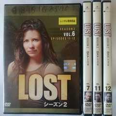 LOST シーズン2★DVD 4本まとめて☆ロストシーズン2★