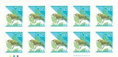 超貴重★メジロ50円切手シール式シート10枚,銘版:財務省印刷局