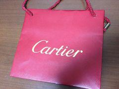 カルティエ ショップ袋 紙袋 ショッパー ショップバッグ(小)