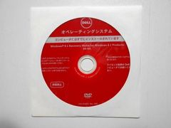 ★OS DELL Windows 8.1 無印/Pro 64bit
