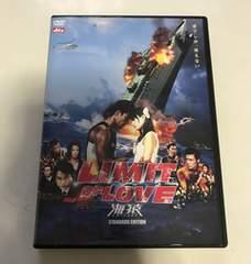 海猿DVD2枚組