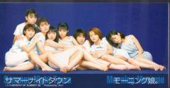 ◆8cmCDS◆モーニング娘。/サマーナイトタウン/つんく