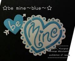 ダイカット71)be mine〜blue〜☆完成品