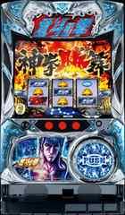 実機 北斗の拳 修羅の国篇◆コイン不要機付◆