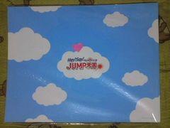 送込〓Hey!Say!JUMP〓Hey!Say!サマーコンサート'09 JUMP天国〓公式パンフ