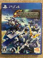 SDガンダム ジージェネレーションジェネシス 極美品 PS4